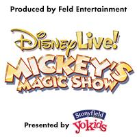 DisneyLive200x200.jpg